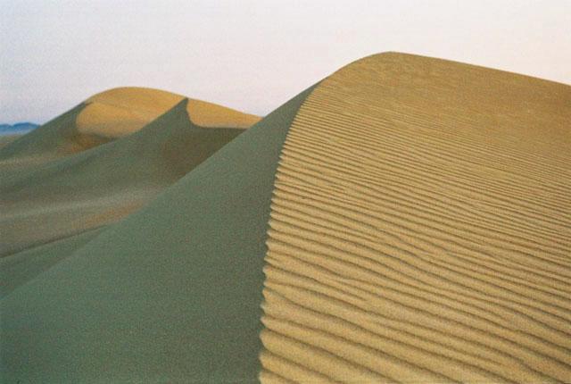 kõrb5